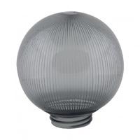Рассеиватель 200мм шар дымчато-серый призм.   Uniel