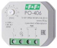 Реле времени PO-406 задержка выкл.  F&F