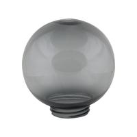 Рассеиватель 200мм шар дымчато-серый   Uniel