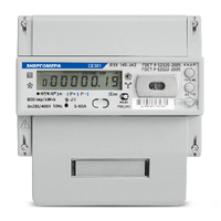 Счетчик 3ф СЕ-301 5-60А  R33  145 JAZ (DIN)
