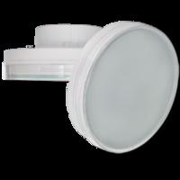 Лампа LED GX70 13W 4200 мат. Ecola
