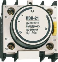 Приставка ПВИ-11 0,1-30с
