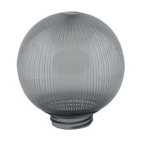 Рассеиватель 250мм шар дымчато-серый призм.   Uniel