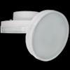 Лампа LED GX70 10W 4200 мат. Ecola, 5314